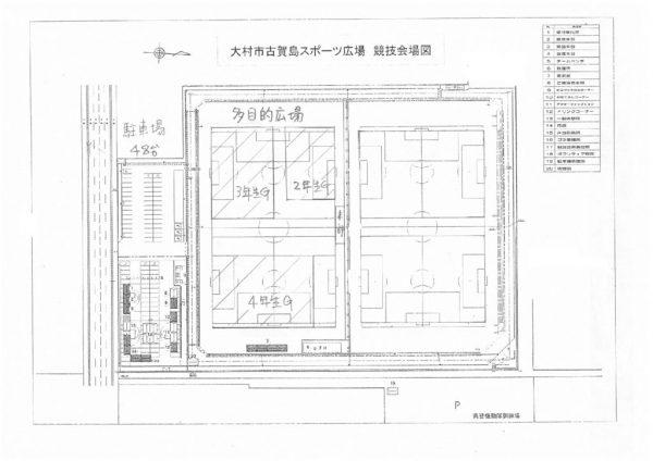 ②古賀島スポーツ広場試合G配置図のサムネイル