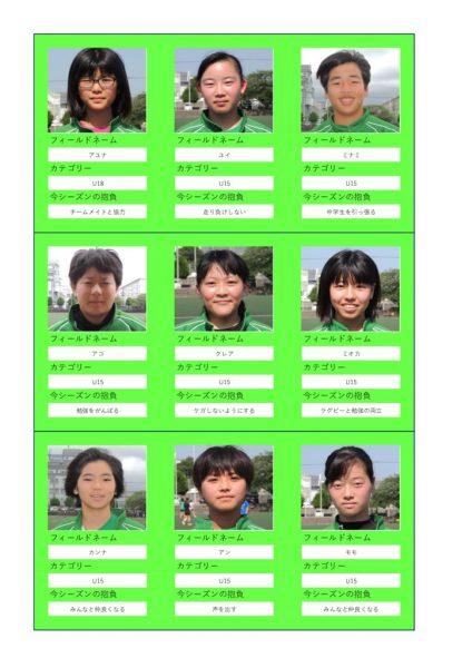 2020メンバー写真№3のサムネイル